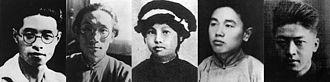 """League of Left-Wing Writers - The """"Five Martyrs of the Left League"""", from left: Hu Yepin, Rou Shi, Feng Keng, Yin Fu, Li Weisen (Li Qiushi)"""