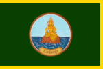 Flag Satun Province.png