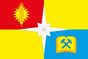 Apatity - Image: Flag of Apatity (Murmansk oblast)