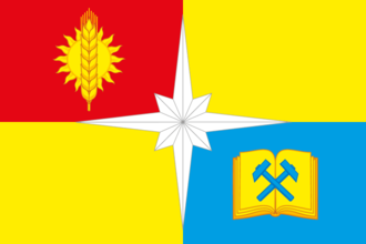 Apatity - Image: Flag of Apatity (Murmansk oblast)