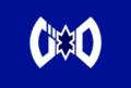 Flag of Bihoro Hokkaido.png