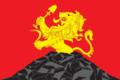 Flag of Borodino (Krasnoyarsk krai).png