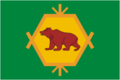 Flag of Burzyan rayon (Bashkortostan).png