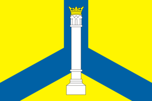 Kolomensky District - Image: Flag of Kolomna rayon (Moscow oblast)