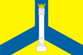 Kolomensky District - Image: Flag of Kolomna rayon (Moscow oblast)
