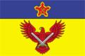 Flag of Orlovskoe (Volgograd oblast).png