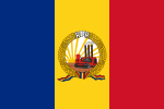 Flag of Romania (January-March 1948).svg