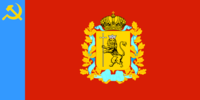 Flag of Vladimiri Oblast.png