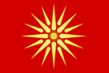 Flag of the Macedonian Empire.png