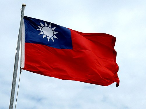 Flag of the Republic of China (3).JPG