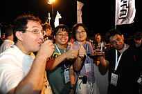 Flickr - Wikimedia Israel - Wikimania 2011 Early Comers' Party (29).jpg