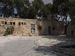 Former building of RAF Ta' Qali.JPG