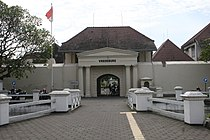 Fort Vredeburg, Yogyakarta, Indonesia.JPG