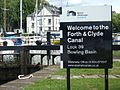 Forth and Clyde Bowling Basin 3.jpg