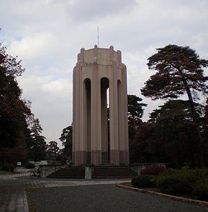 Tama Cemetery - Fountain in Tama Cemetery