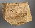 Fragment of inscribed prism (kudurru) MET DP265595.jpg
