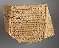 Fragment of inscribed prism (kudurru) MET DP265595.jpg