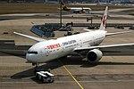 Frankfurt - Airport - China Eastern - Boeing 777-39P(ER) - B-2025 - 2018-04-02 14-51-51.jpg