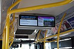 From the B82 SBS td (2019-01-25) 01 - Information Screen.jpg