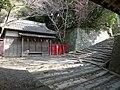 Front approach to Kunōzan Tōshō-gū 04.jpg