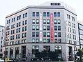 Fukuyama Chūgin Building.jpg