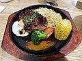 Fusion teriyaki steak with spaghetti.jpg