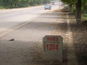 China National Highway 106 - 1284 km from Beijing (near Daye, Hubei)