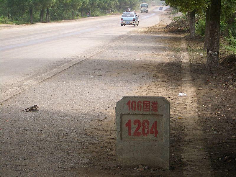 G106-1284km-marker-0092.jpg