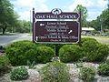 Gainesville FL Oak Hall School sign02.jpg