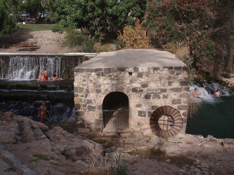 Gan ha-Shlosha reconstructed gristmill