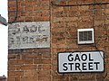 Gaol Street duplication - geograph.org.uk - 1306385.jpg