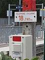 Gare de Fleurieux-sur-l'Arbresle - Téléphone alarme (avr 2019).jpg
