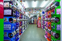 Gashapon Shop in Akihabara, Tokyo, Japan.jpg