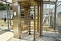 Gate (02814725) (24606932308).jpg