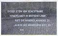 Gedenktafel Inselstr 8 (Niko) Tuilerien Säule 3.jpg