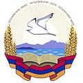 Gegharkunik Province Coat of Arms.jpg