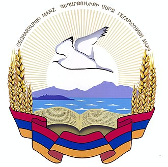 Administrative divisions of Armenia - Image: Gegharkunik Province Coat of Arms