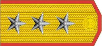 Li Zhimin - Image: General rank insignia (PRC, 1955 1965)