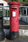 George VI Postbox, Innellan - geograph.org.uk - 851620.jpg
