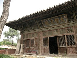 Geyuan Temple - The front of the Wenshu Hall.