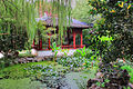 Gfp-china-nanjing-house-and-pond-garden.jpg