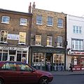 Goddard's Pie House 45 Greenwich Church Street - geograph.org.uk - 197160 (cropped).jpg