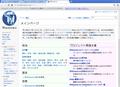 Google Chrome-ja.png