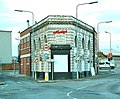 Goole, The Old Yorkshire Electric Showroom - geograph.org.uk - 148932.jpg