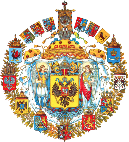 Topic Officiel: 1852 436px-Greater_coat_of_arms_of_the_Russian_empire