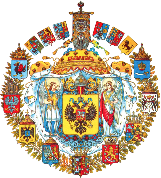 544px-Greater_coat_of_arms_of_the_Russia