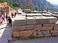 Greece-0781 (2215745731).jpg