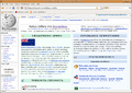 Greek Wikipedia in Mozilla Firefox.png