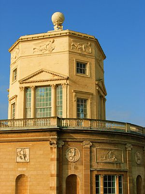 Saïd Business School - Green Templeton College, one of the colleges that accepts MBA students