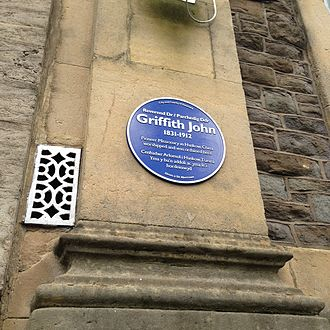 Griffith John - Blue plaque commemorating John in Swansea, Wales